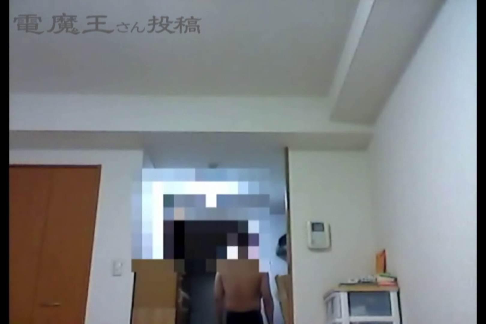 電魔王さんの「隠撮の部屋」ラム 隠撮  95連発 40