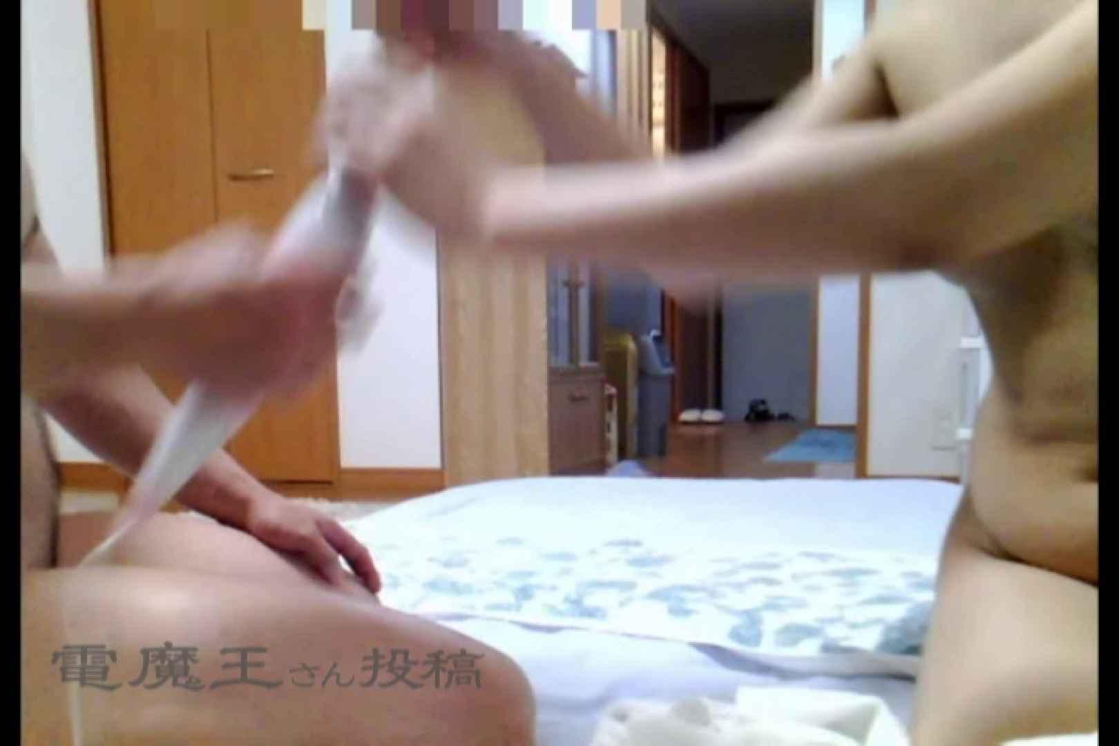 電魔王さんの「隠撮の部屋」ラム 隠撮  95連発 60