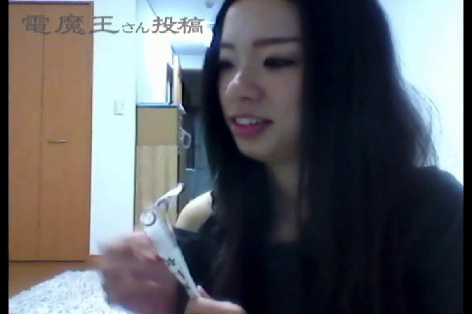 電魔王さんの「隠撮の部屋」アイカ 隠撮  78連発 9
