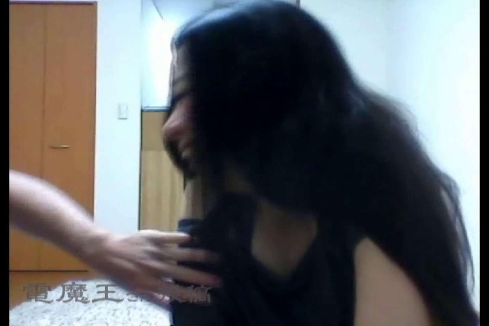 電魔王さんの「隠撮の部屋」アイカ シャワー AV無料 78連発 65