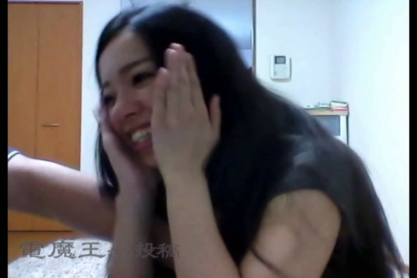電魔王さんの「隠撮の部屋」アイカ シャワー AV無料 78連発 68