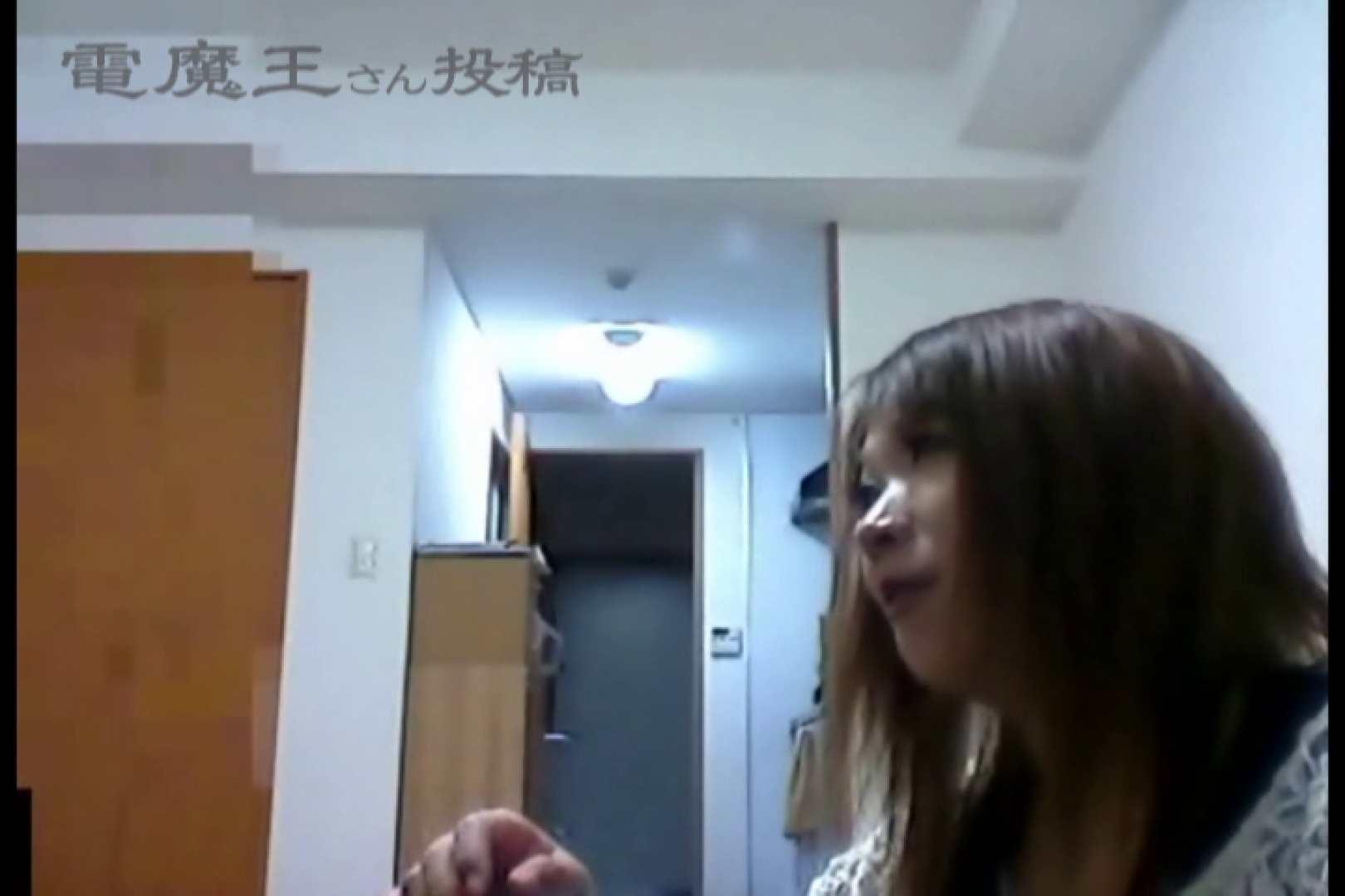 電魔王さんの「隠撮の部屋」リンカ 電マ   隠撮  45連発 1