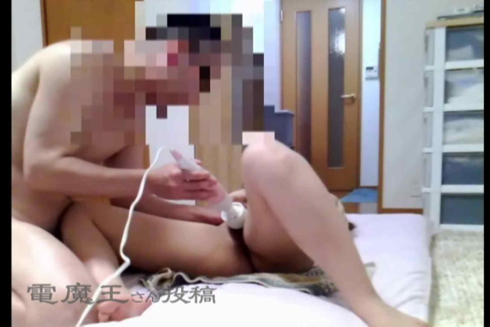 電魔王さんの「隠撮の部屋」リンカ 電マ  45連発 32