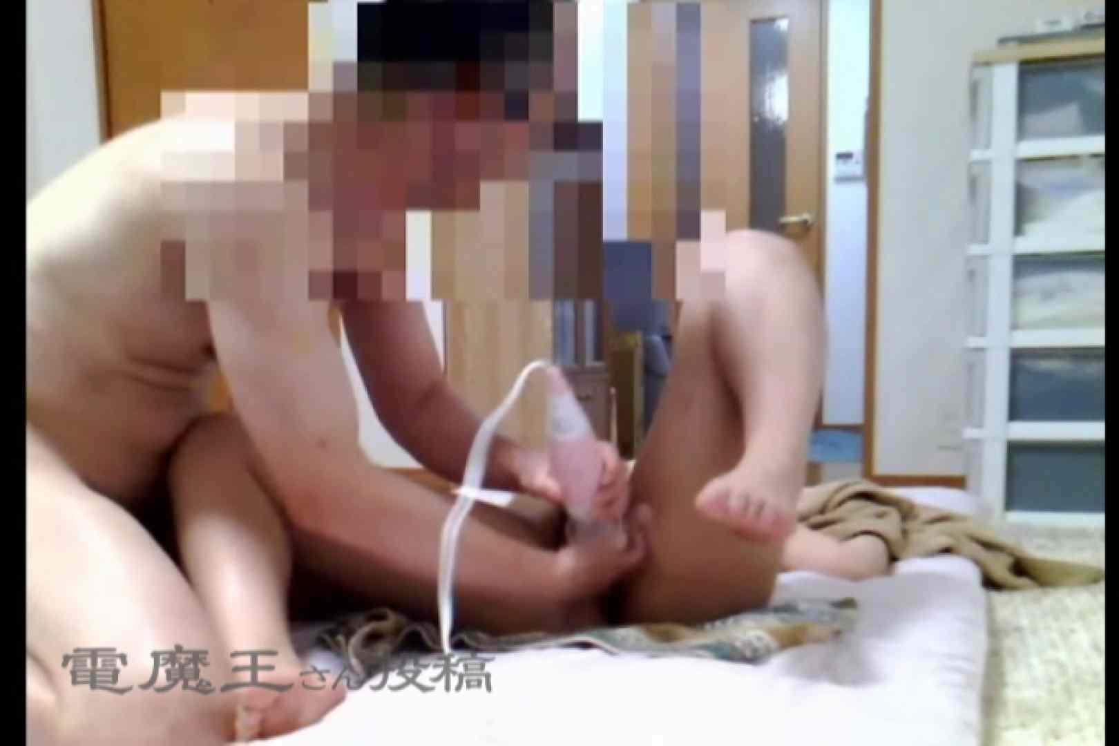 電魔王さんの「隠撮の部屋」リンカ 電マ   隠撮  45連発 43