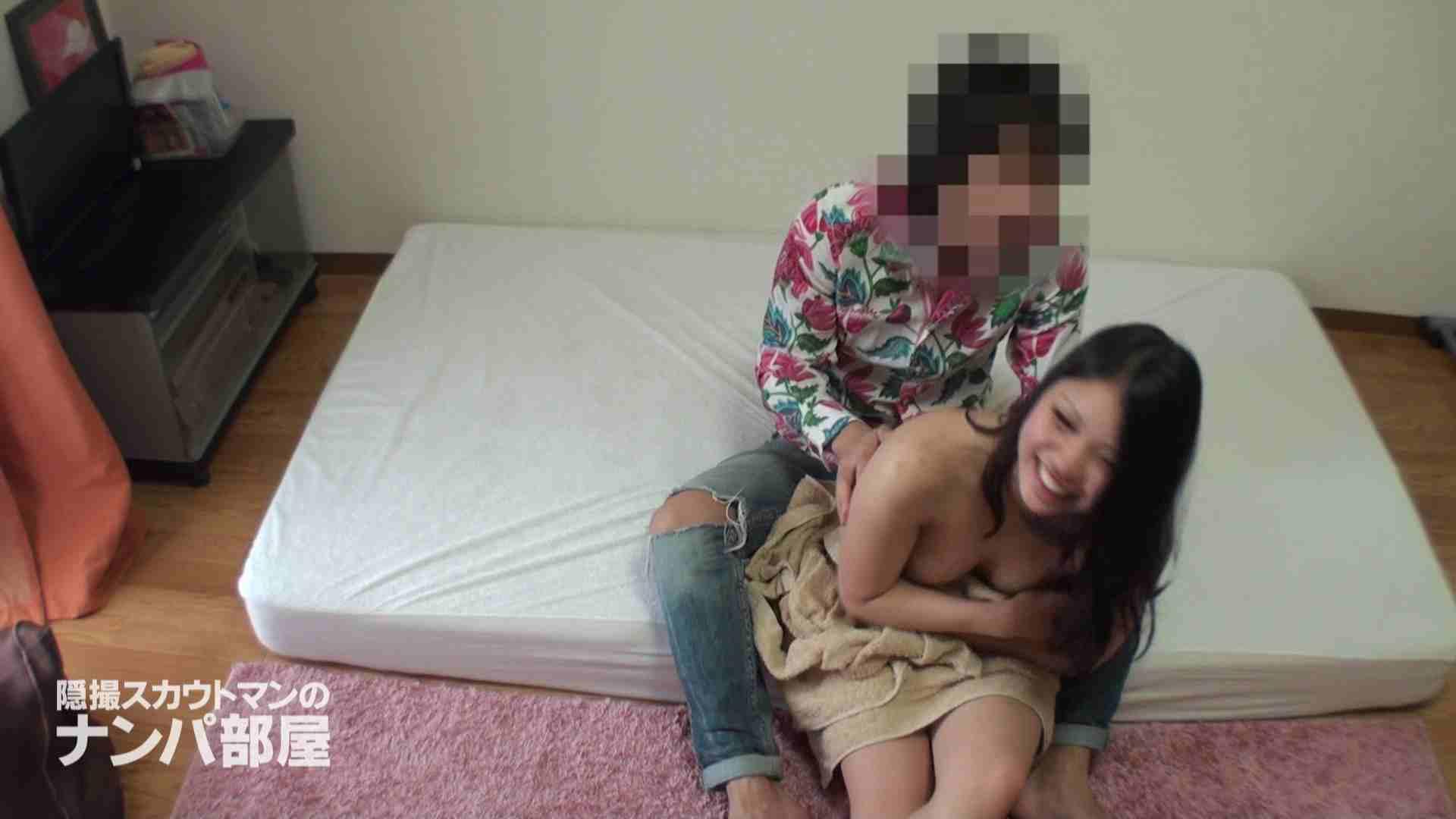 隠撮スカウトマンのナンパ部屋~風俗デビュー前のつまみ食い~hanavol.2 中出し ぱこり動画紹介 40連発 33