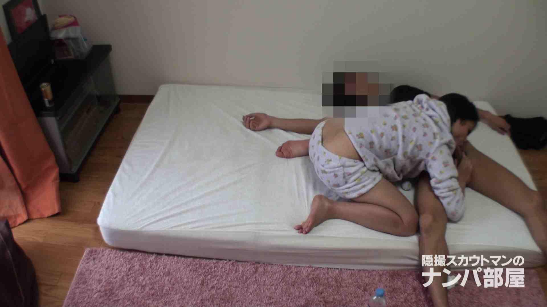 隠撮スカウトマンのナンパ部屋~風俗デビュー前のつまみ食い~hanavol.3 SEX セックス画像 107連発 87
