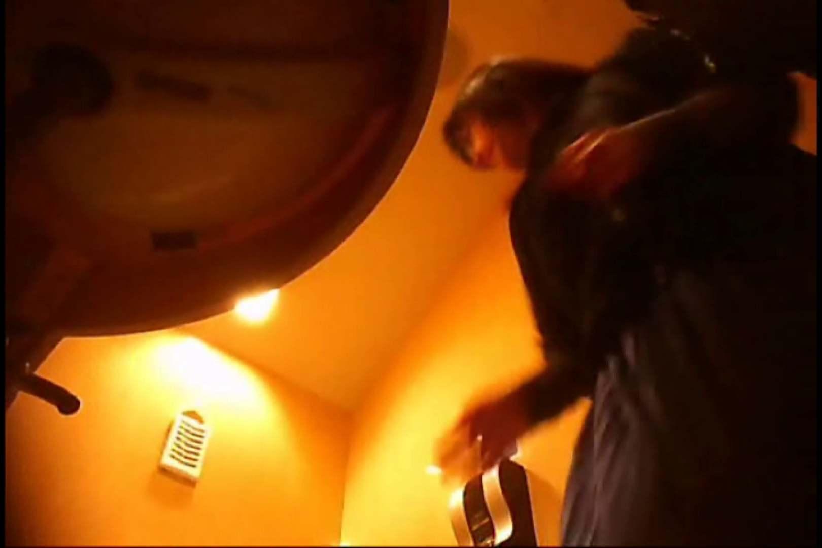 潜入!!女子化粧室盗撮~絶対見られたくない時間~vo,10 お尻 戯れ無修正画像 84連発 77