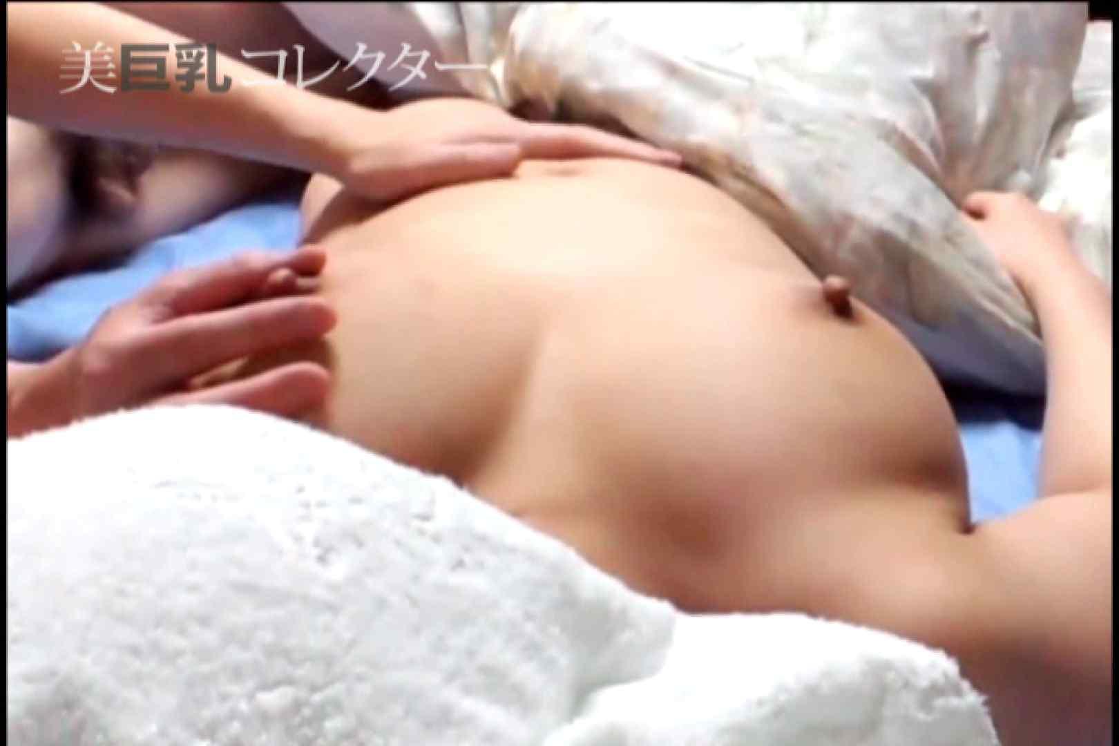 泥酔Hカップ爆乳ギャル2 ギャルのエロ生活  91連発 15