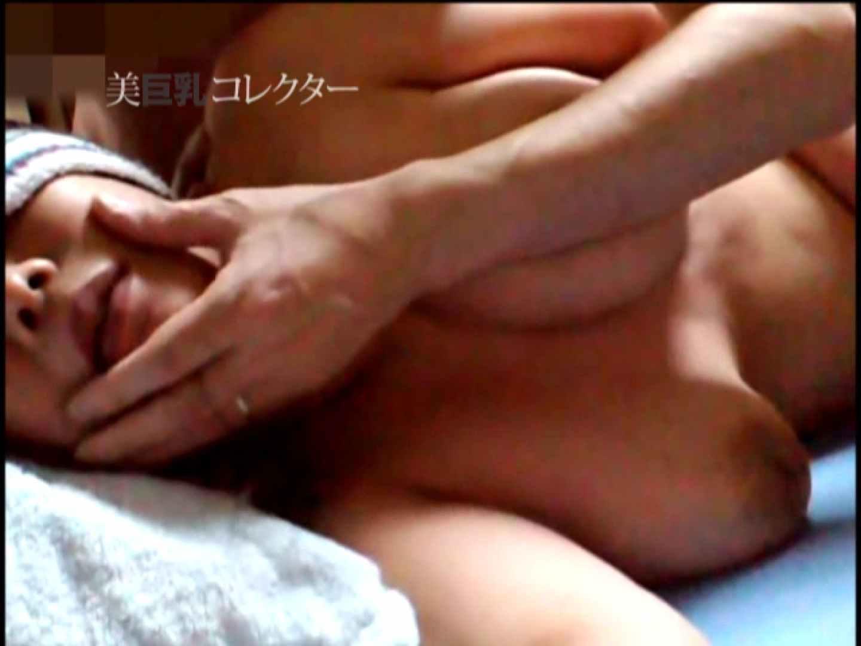 泥酔Iカップ爆乳美女 ギャルのエロ生活 AV無料動画キャプチャ 21連発 20