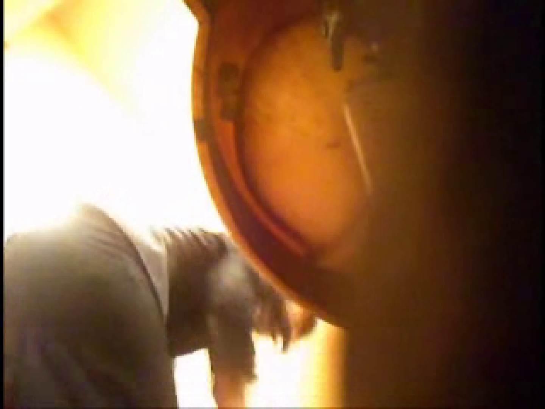 実録!熟女の用の足し方を覗く!! Vol.08 OLのエロ生活   熟女のエロ生活  93連発 35