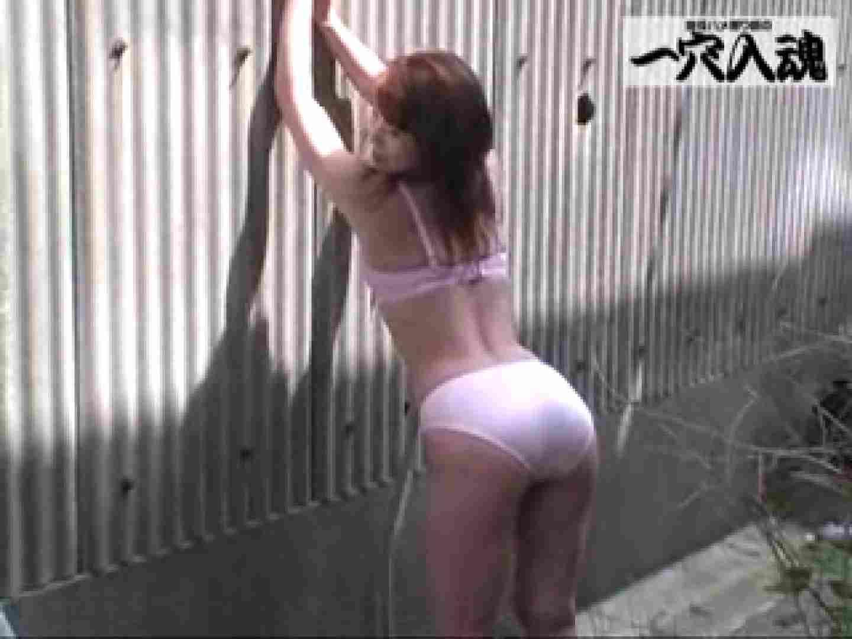一穴入魂 かおりちゃんの野外露出 SEX  68連発 12