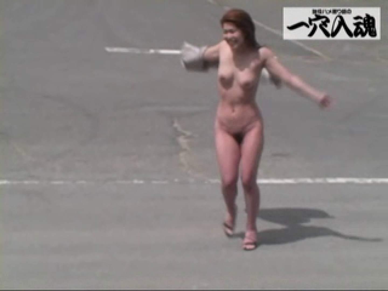 一穴入魂 かおりちゃんの野外露出 SEX | 野外  68連発 31
