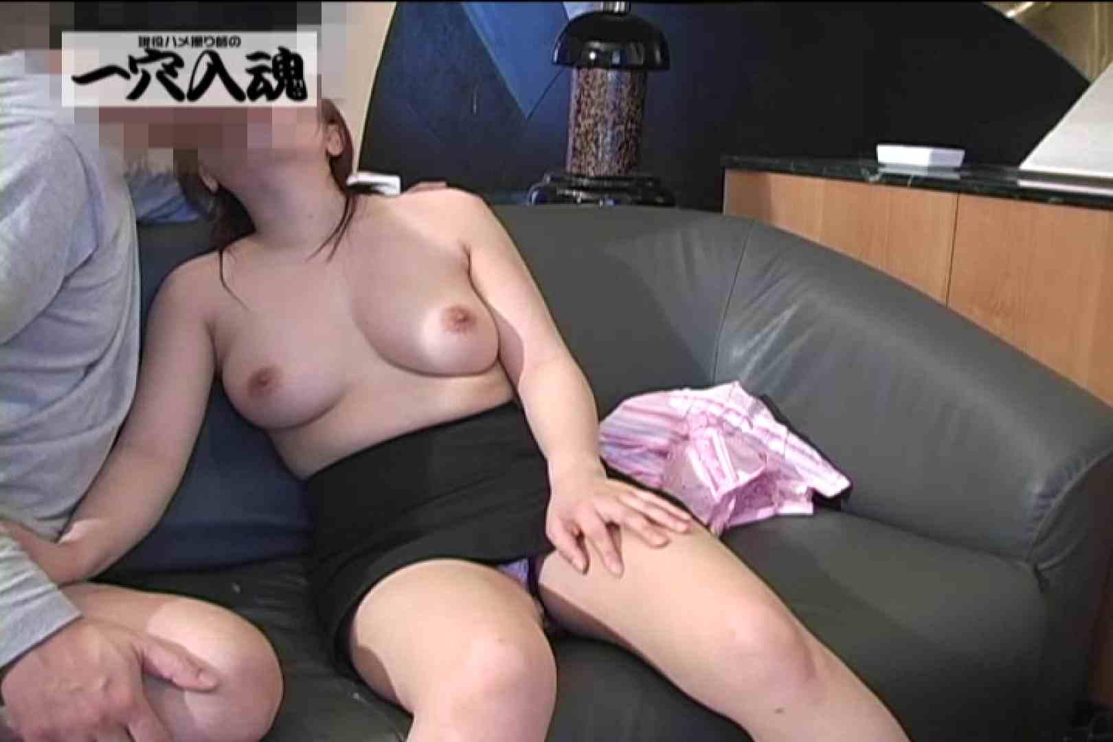 一穴入魂 保育園先生に入魂 素人 スケベ動画紹介 83連発 14