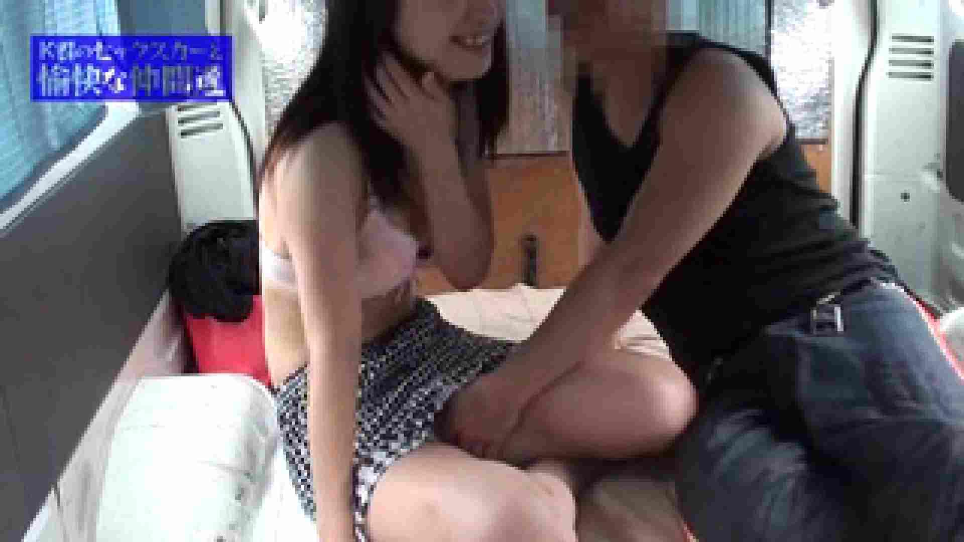 表に出さなかった未公開版 あずさちゃんの場合 おまんこ オマンコ無修正動画無料 64連発 9