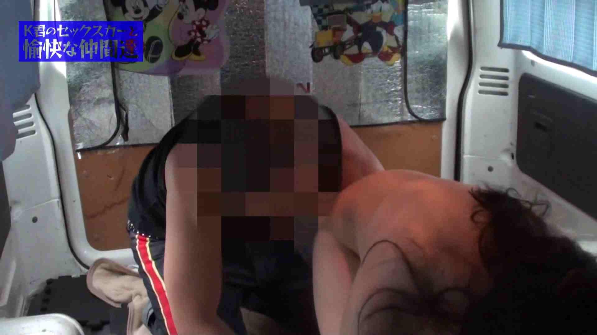 表に出さなかった未公開版 さきちゃんの場合 ナンパ  79連発 12