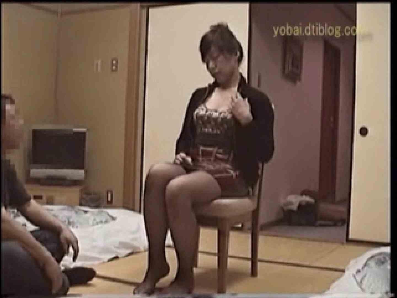 無料アダルト動画:直接買い取り 37歳美人妻シリーズvol.2:大奥