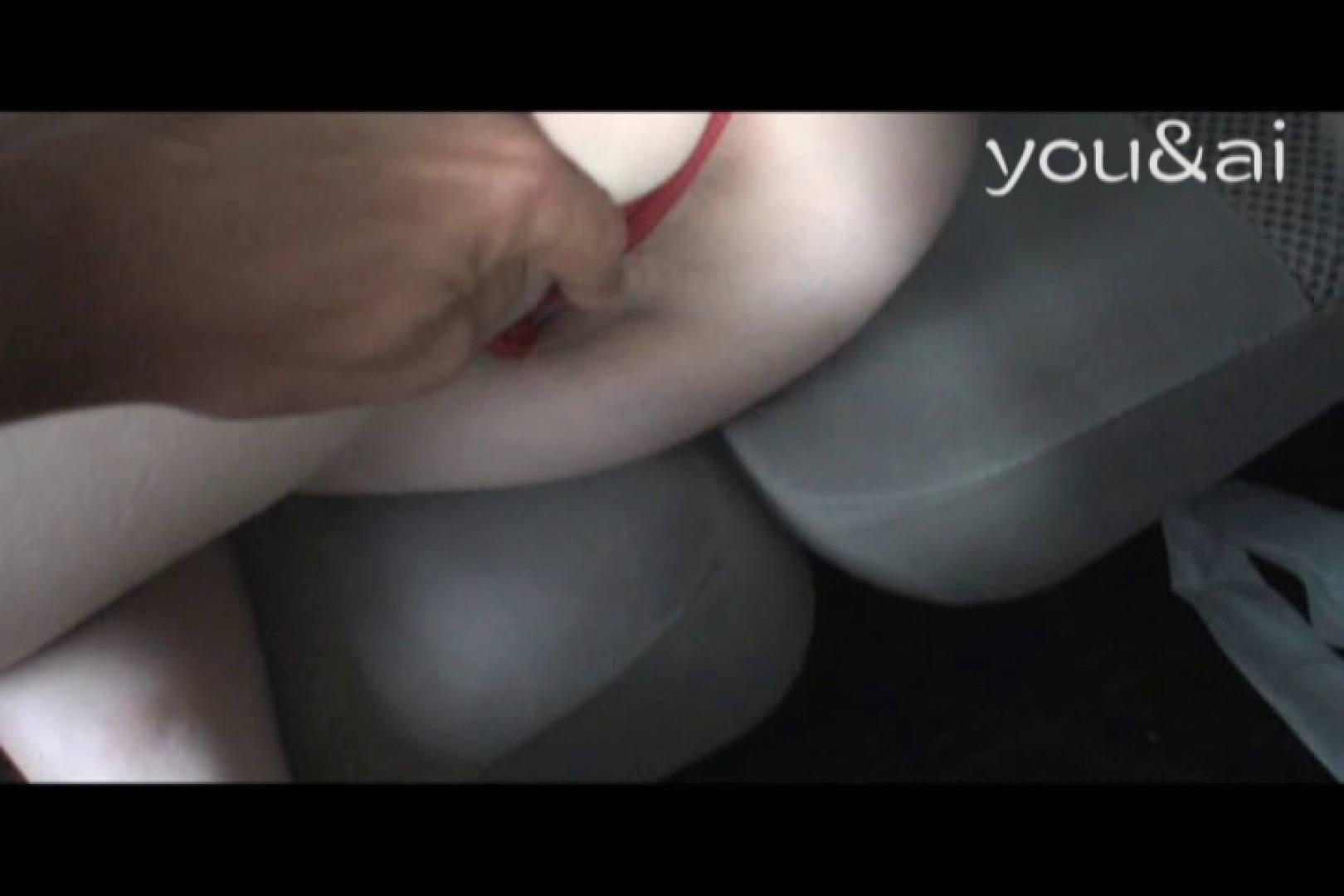 おしどり夫婦のyou&aiさん投稿作品vol.4 SEX | 投稿  53連発 8