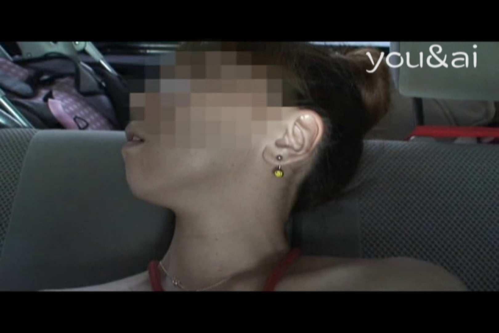 おしどり夫婦のyou&aiさん投稿作品vol.4 緊縛 ワレメ無修正動画無料 53連発 20