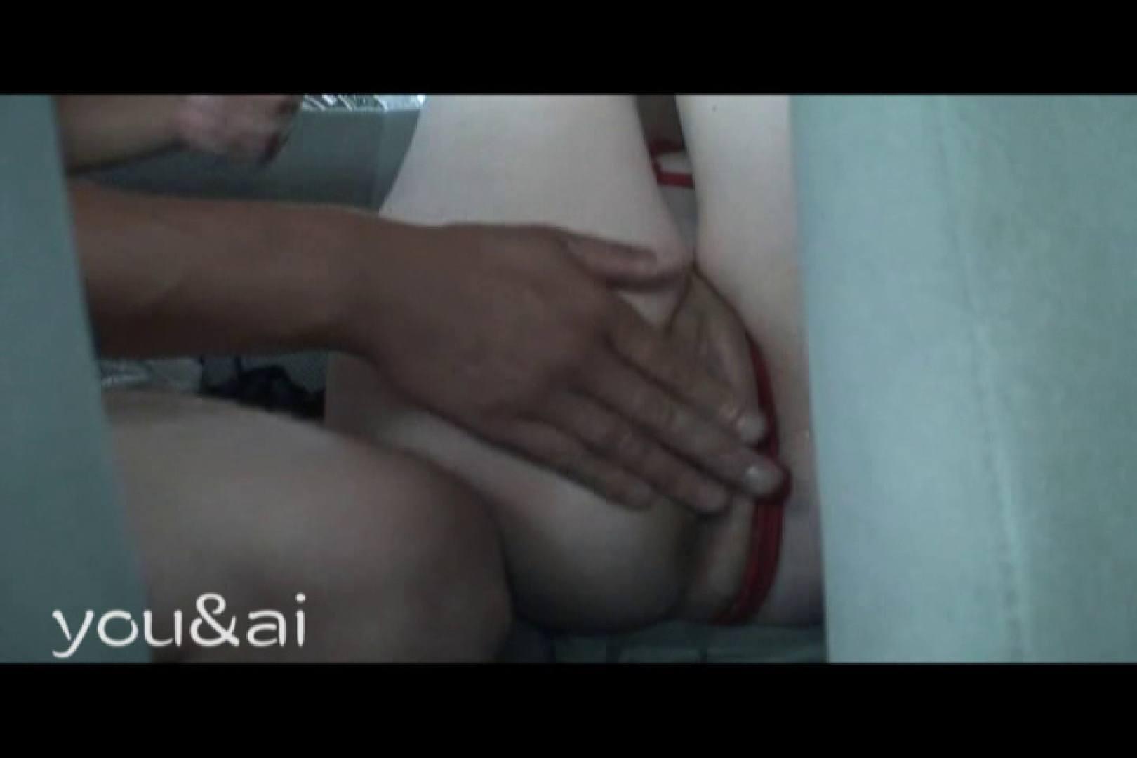おしどり夫婦のyou&aiさん投稿作品vol.4 野外 AV動画キャプチャ 53連発 25