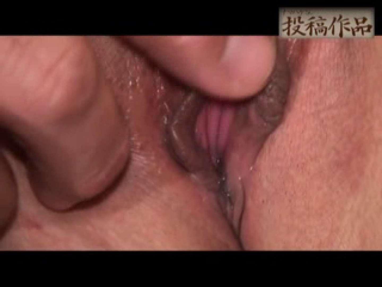 ナマハゲさんのまんこコレクション第3弾 mayumi2 無修正マンコ   0  112連発 57