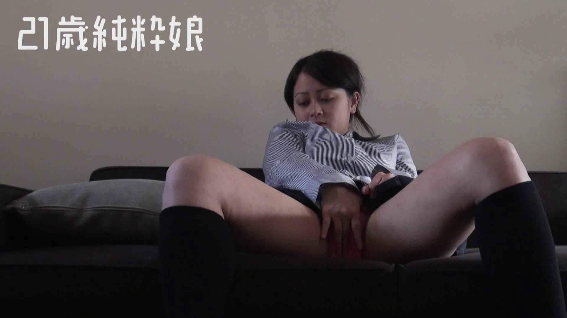 上京したばかりのGカップ21歳純粋嬢を都合の良い女にしてみた3 フェラ   オナニー  110連発 7