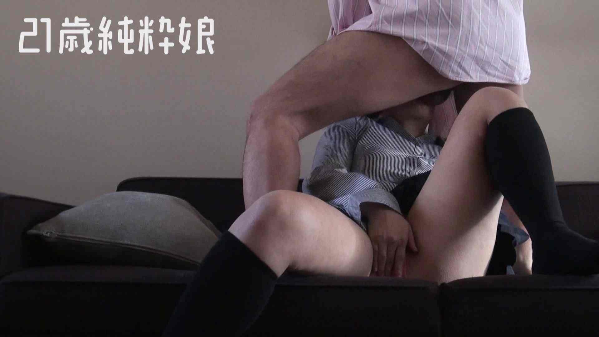 上京したばかりのGカップ21歳純粋嬢を都合の良い女にしてみた3 フェラ   オナニー  110連発 13
