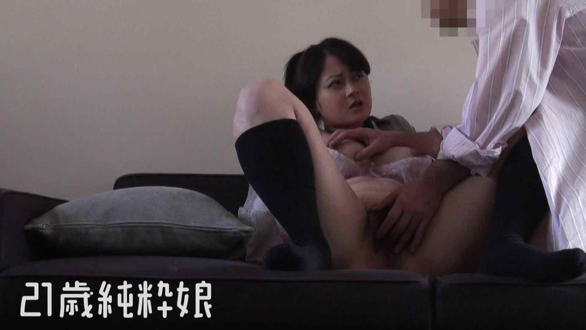 上京したばかりのGカップ21歳純粋嬢を都合の良い女にしてみた3 フェラ  110連発 32