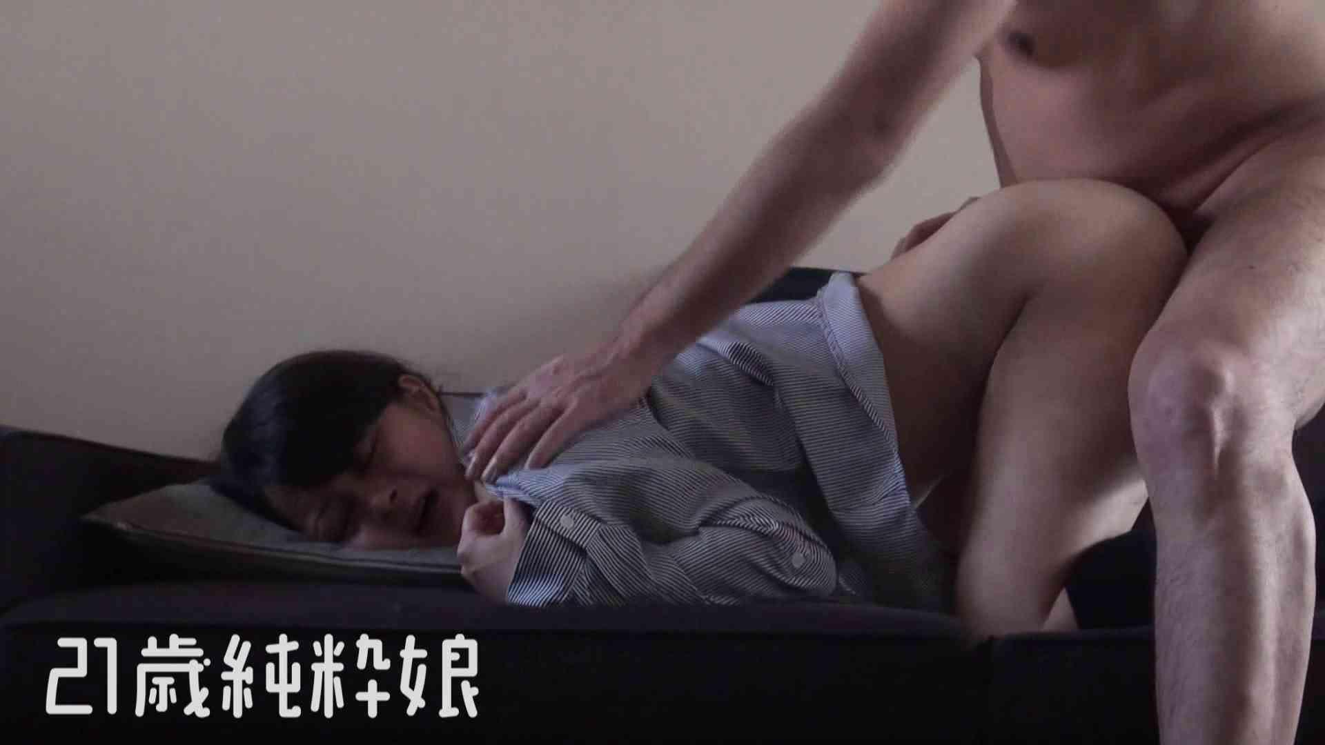 上京したばかりのGカップ21歳純粋嬢を都合の良い女にしてみた3 フェラ  110連発 42