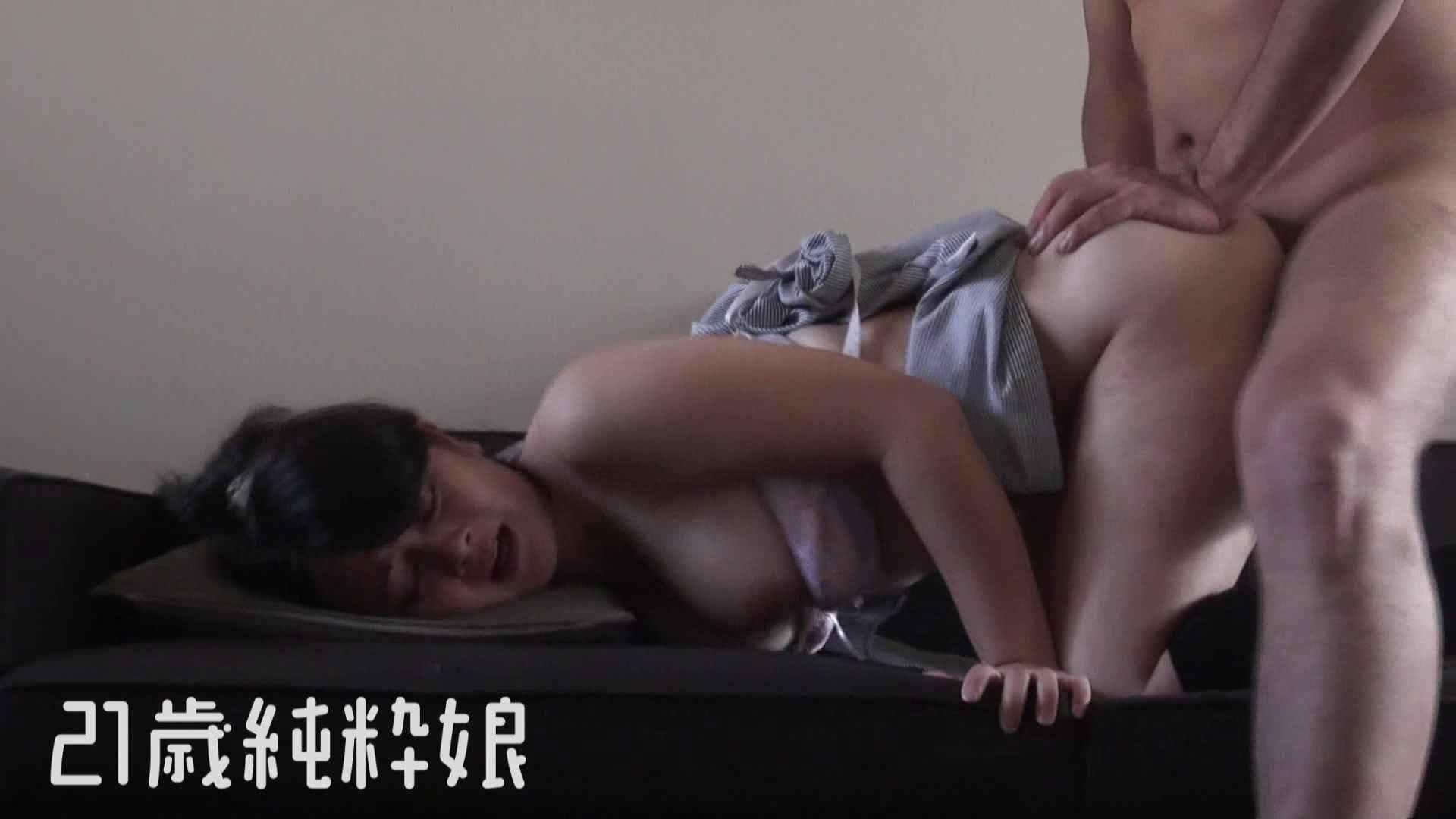 上京したばかりのGカップ21歳純粋嬢を都合の良い女にしてみた3 フェラ  110連発 44