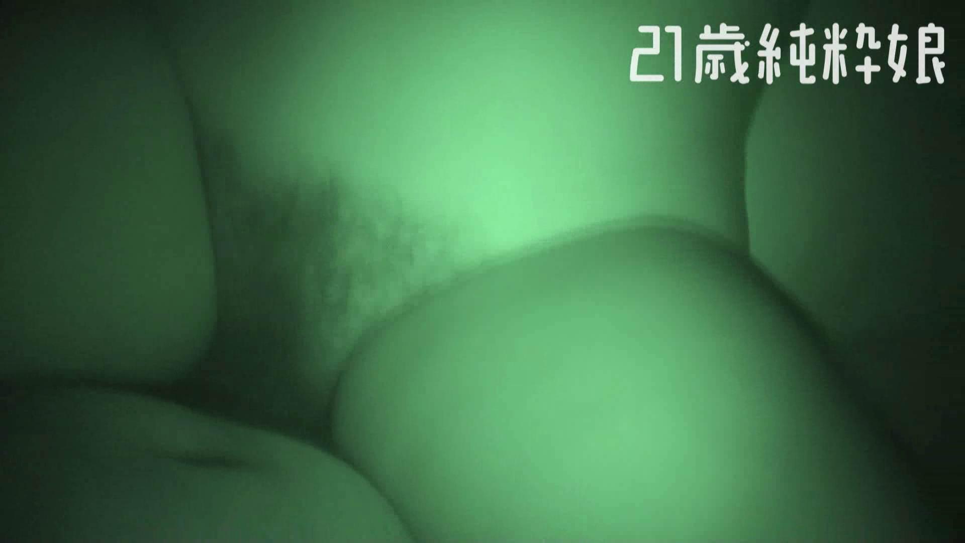上京したばかりのGカップ21歳純粋嬢を都合の良い女にしてみた3 フェラ  110連発 96