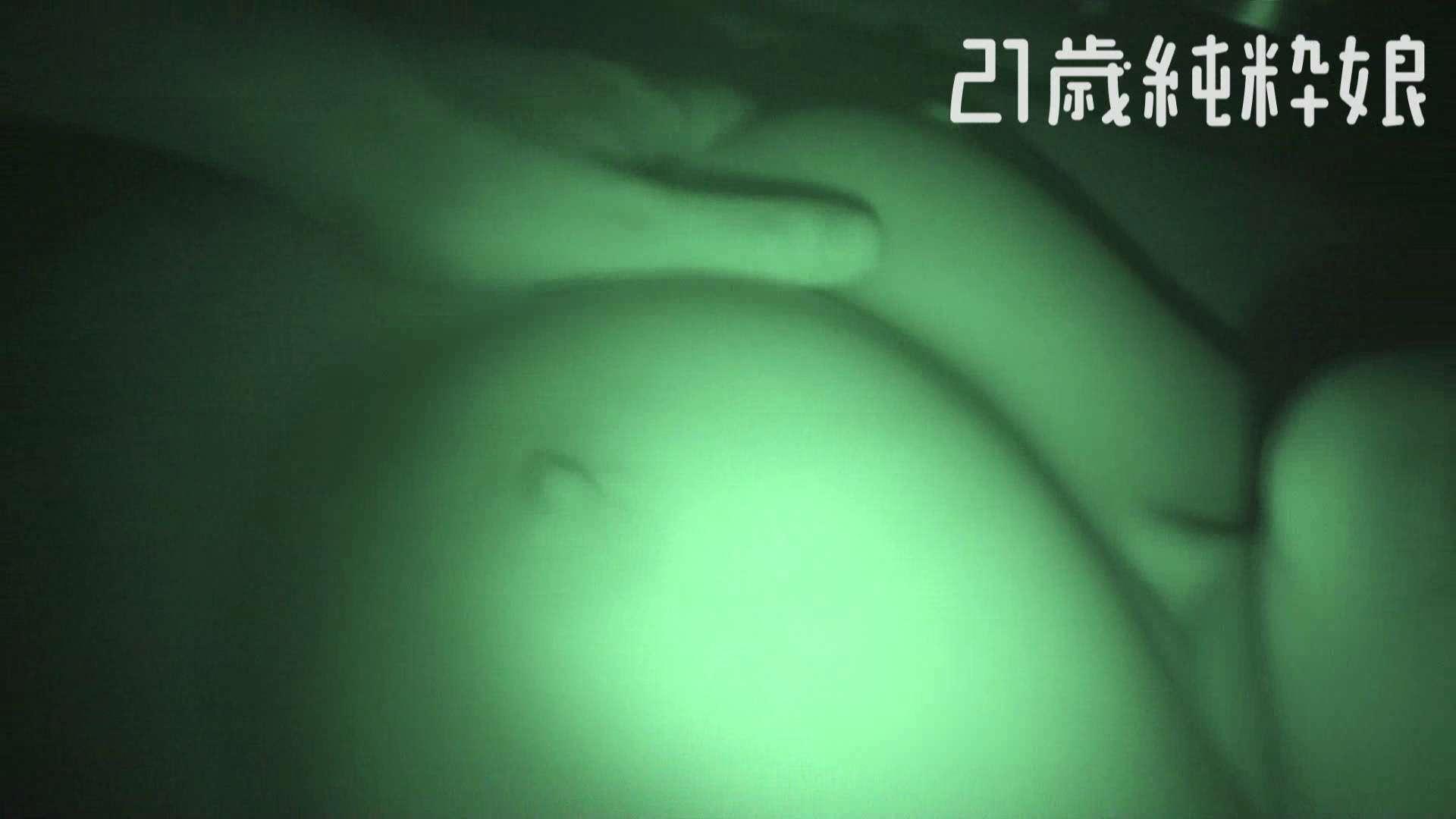 上京したばかりのGカップ21歳純粋嬢を都合の良い女にしてみた3 フェラ  110連発 110