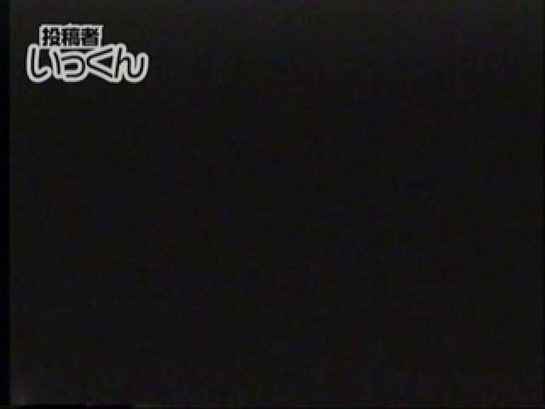 調教師いっくんの 巨乳ロリっ子22歳きみこ ロリ  47連発 6