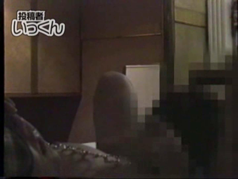 調教師いっくんの 巨乳ロリっ子22歳きみこ 巨乳 オメコ動画キャプチャ 47連発 23