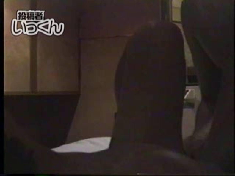 調教師いっくんの 巨乳ロリっ子22歳きみこ 巨乳 オメコ動画キャプチャ 47連発 38