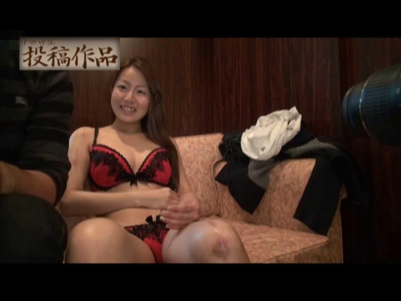 ナマハゲさんのまんこコレクション sumire ギャルのおっぱい   素人  47連発 9