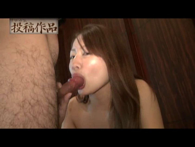 ナマハゲさんのまんこコレクション sumire ギャルのおっぱい   素人  47連発 21