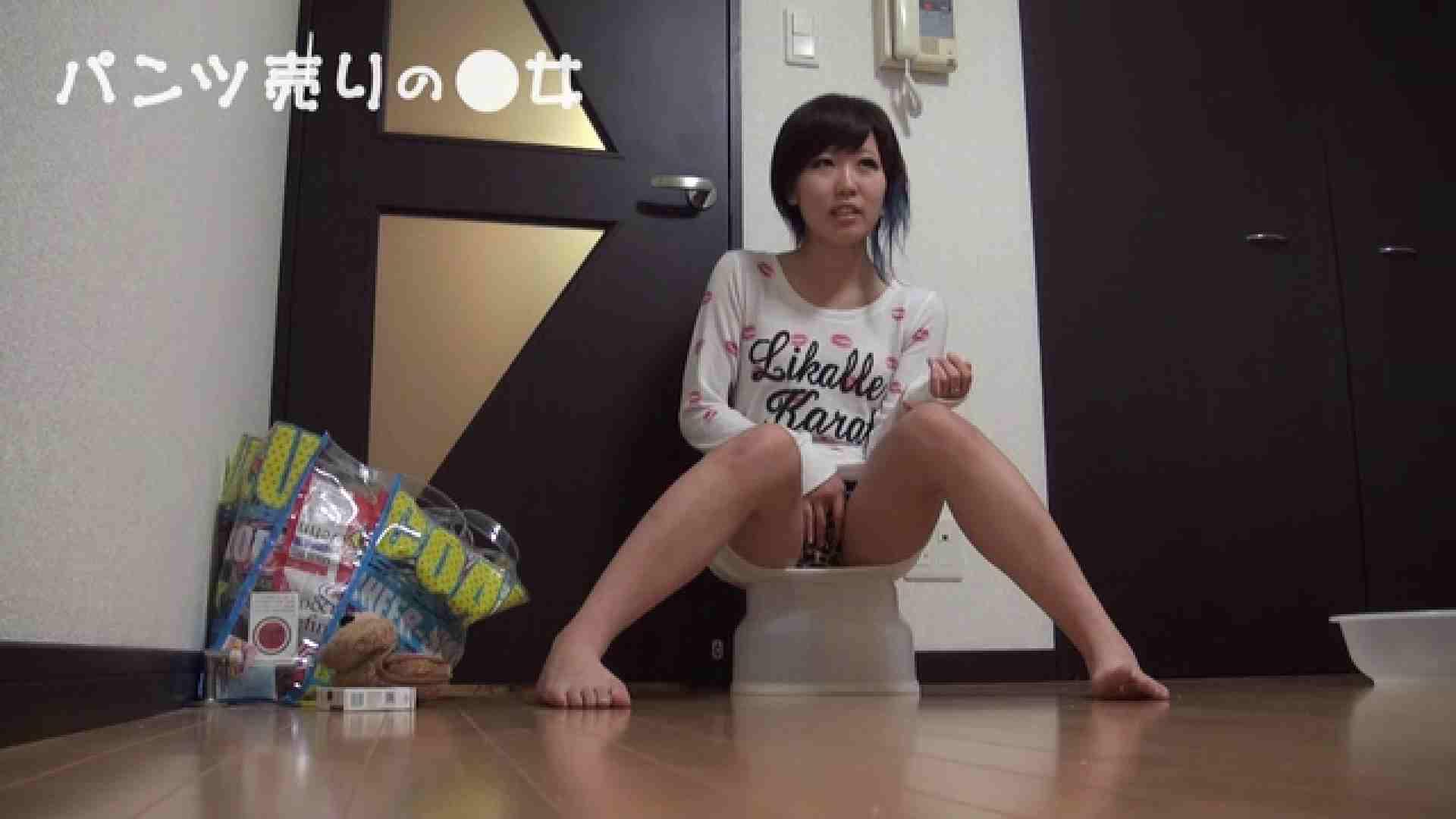 無料アダルト動画:新説 パンツ売りの女の子nana:大奥