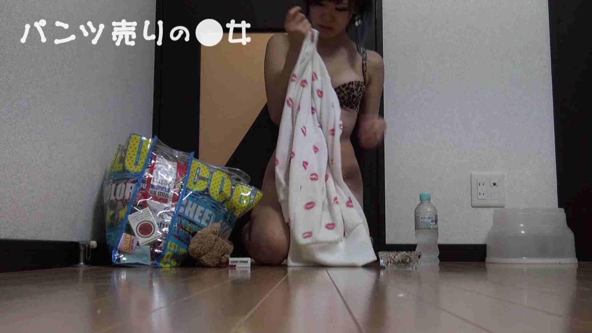 新説 パンツ売りの女の子nana02 覗き セックス無修正動画無料 102連発 14