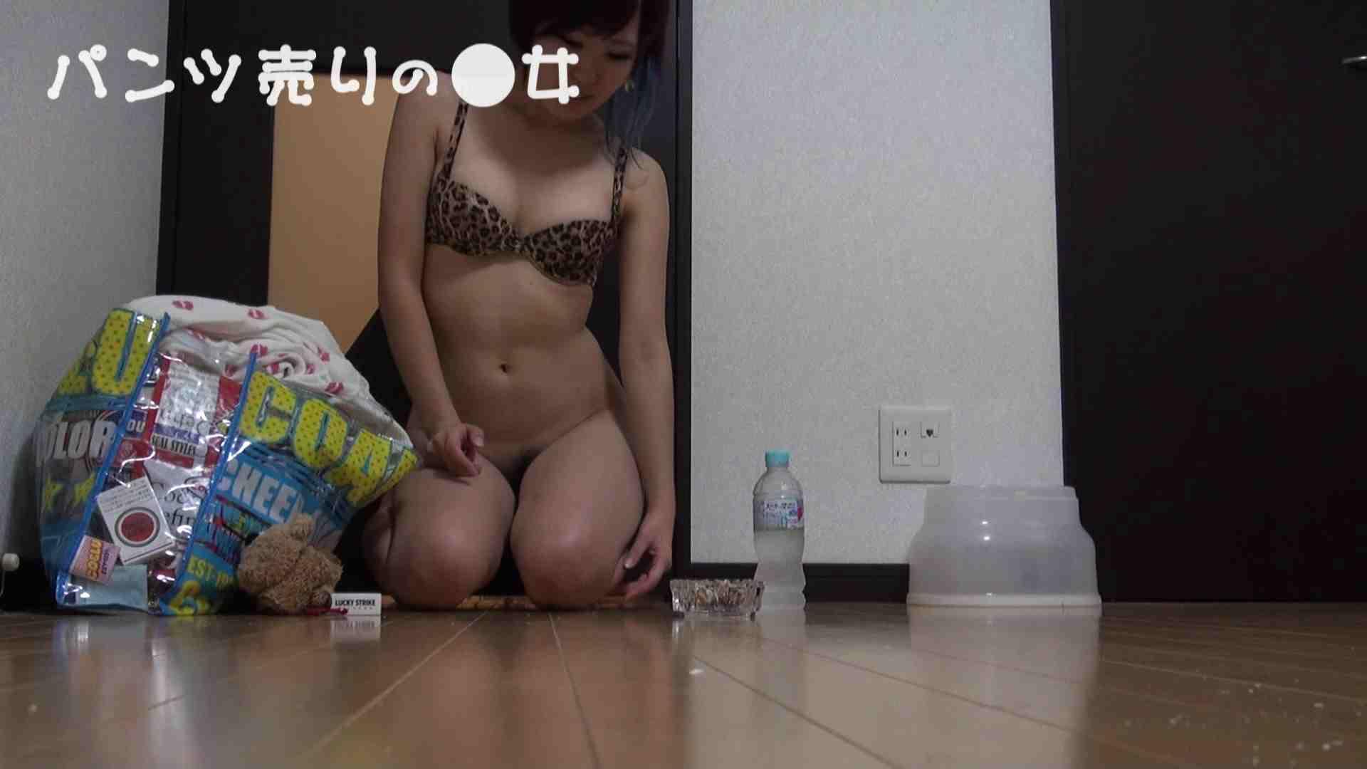 新説 パンツ売りの女の子nana02 おまんこ   無修正マンコ  102連発 16