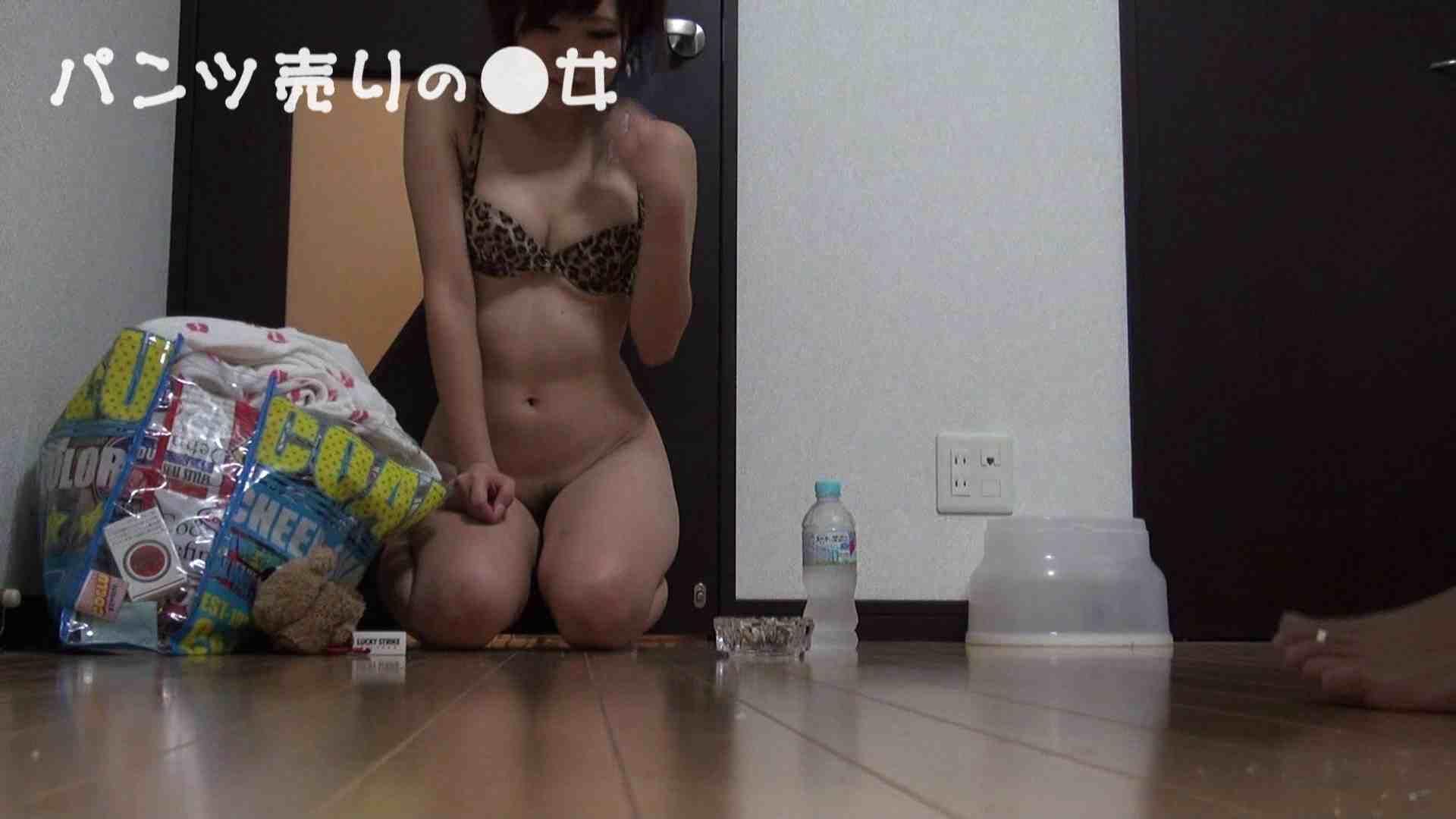 新説 パンツ売りの女の子nana02 おまんこ  102連発 20
