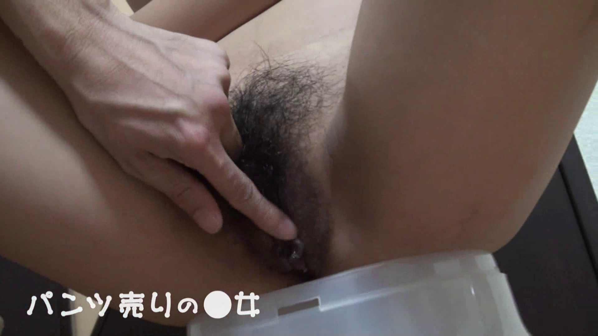 新説 パンツ売りの女の子nana02 おまんこ   無修正マンコ  102連発 41