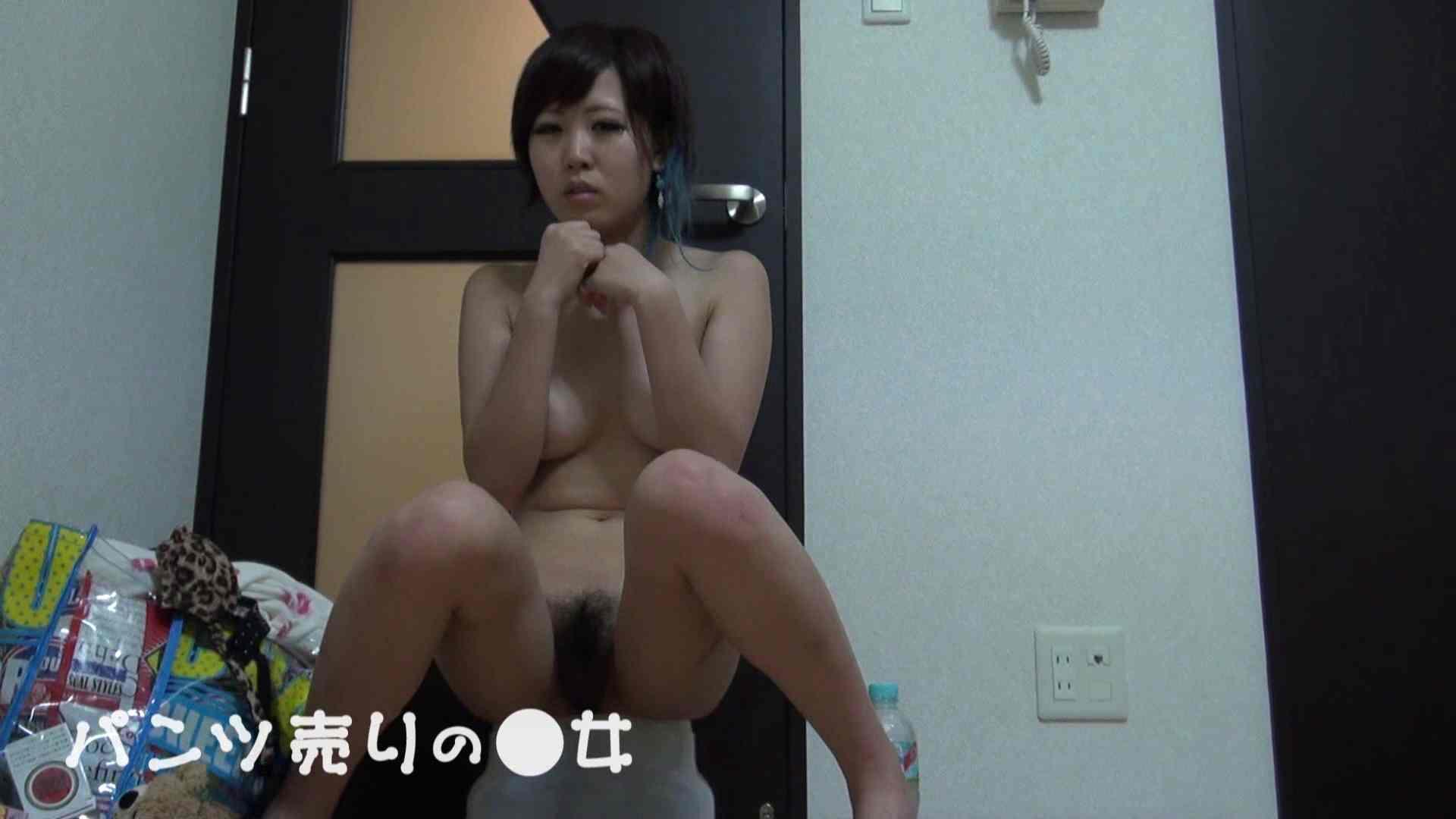 新説 パンツ売りの女の子nana02 覗き セックス無修正動画無料 102連発 44
