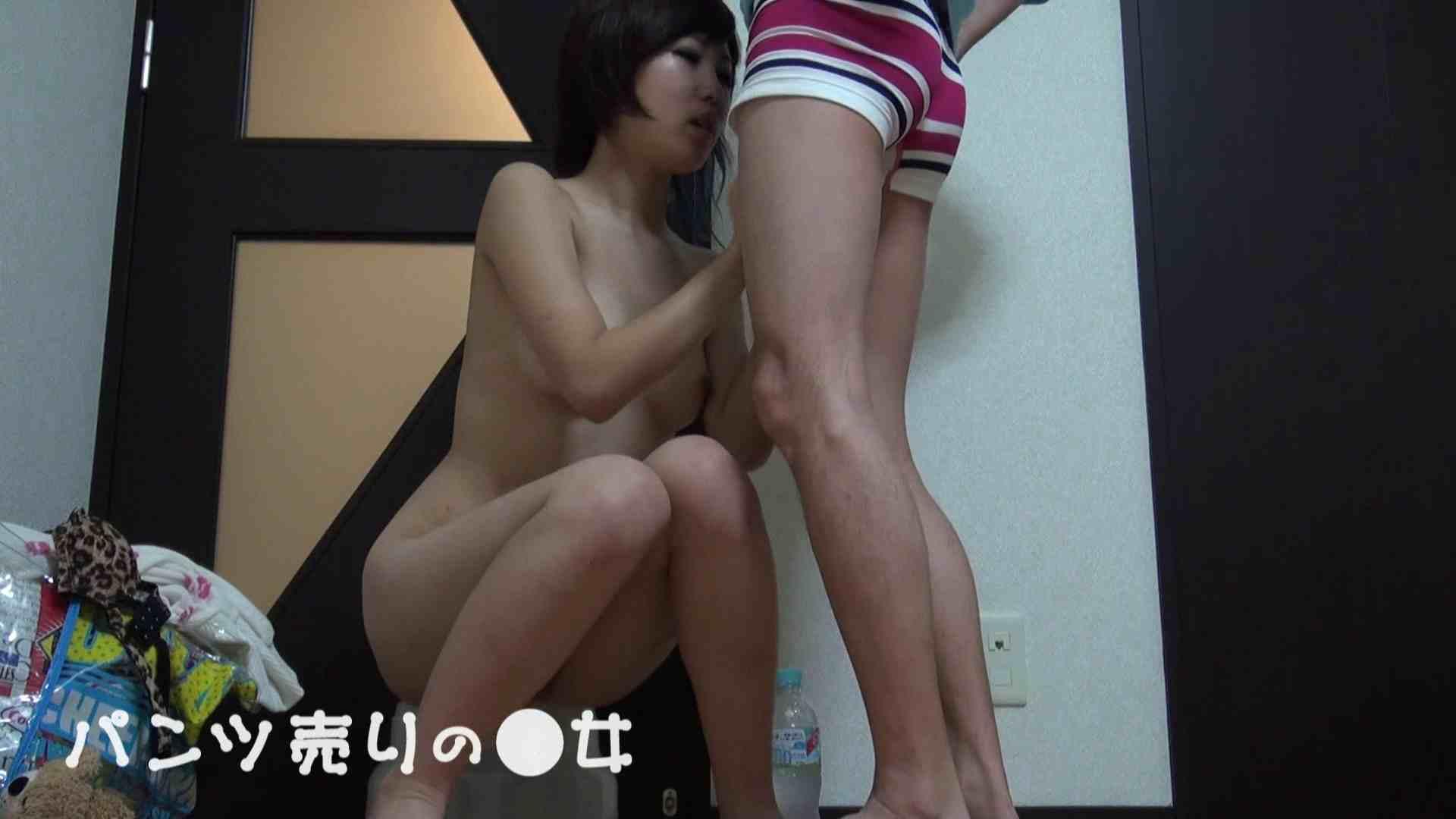 新説 パンツ売りの女の子nana02 おまんこ  102連発 45