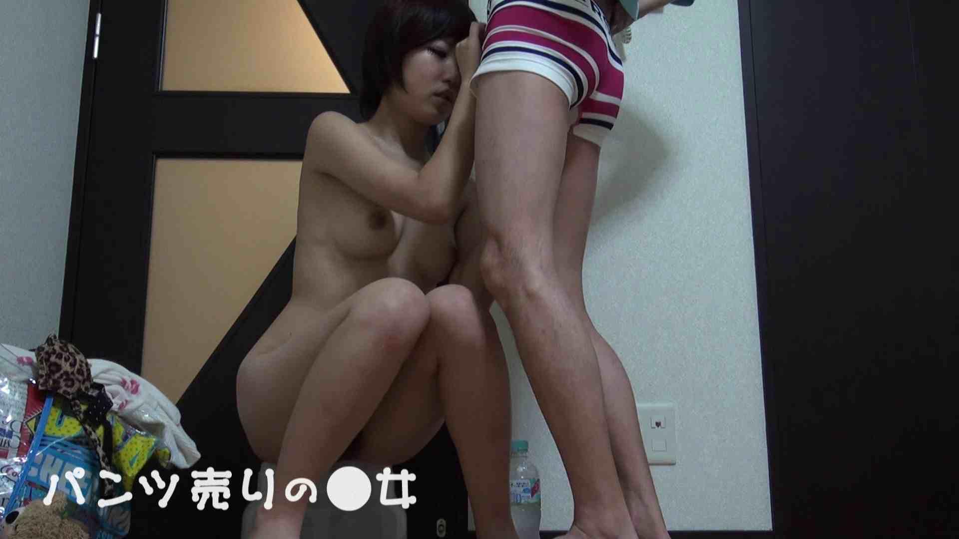 新説 パンツ売りの女の子nana02 おまんこ   無修正マンコ  102連発 46