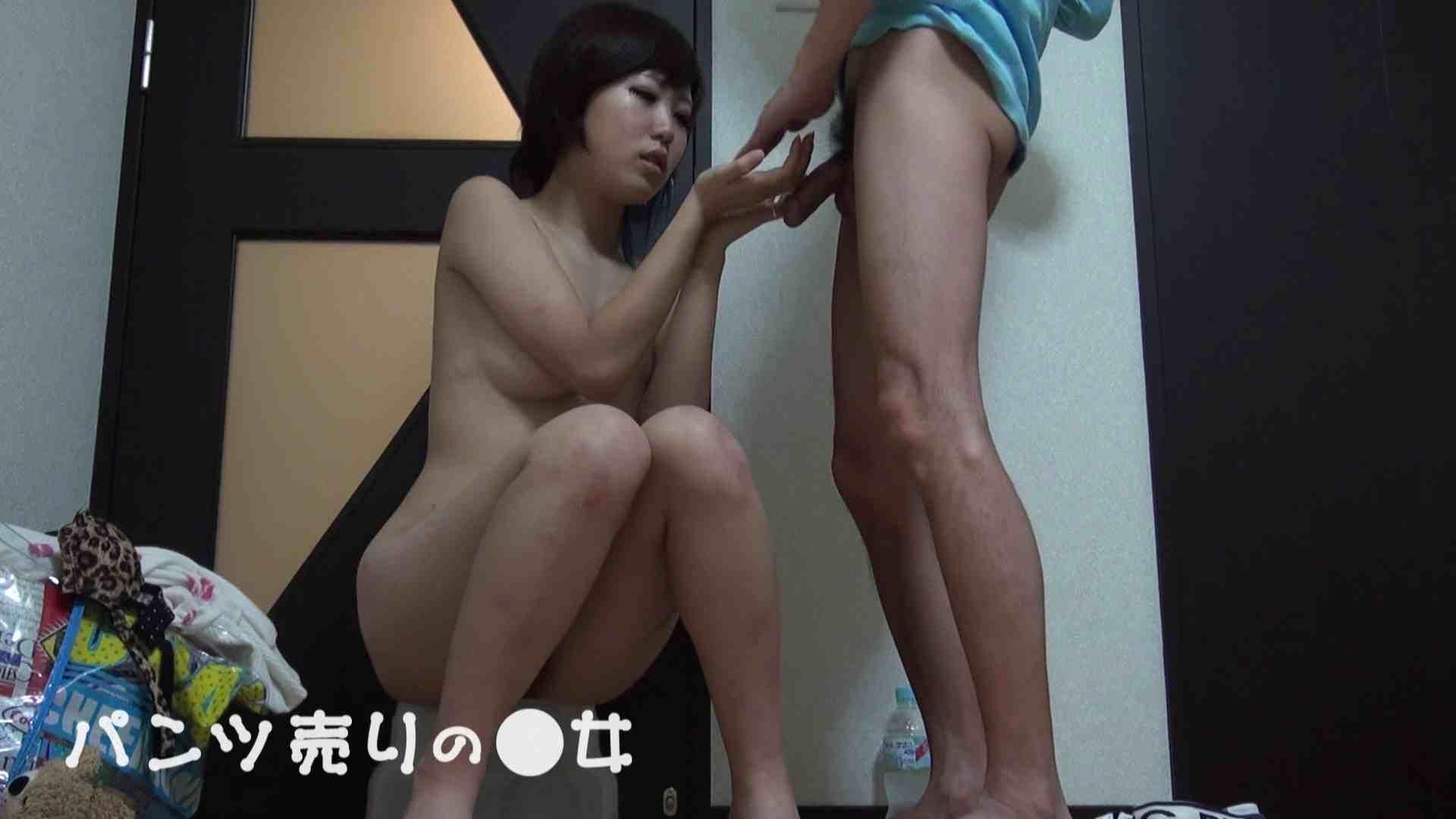 新説 パンツ売りの女の子nana02 覗き セックス無修正動画無料 102連発 64