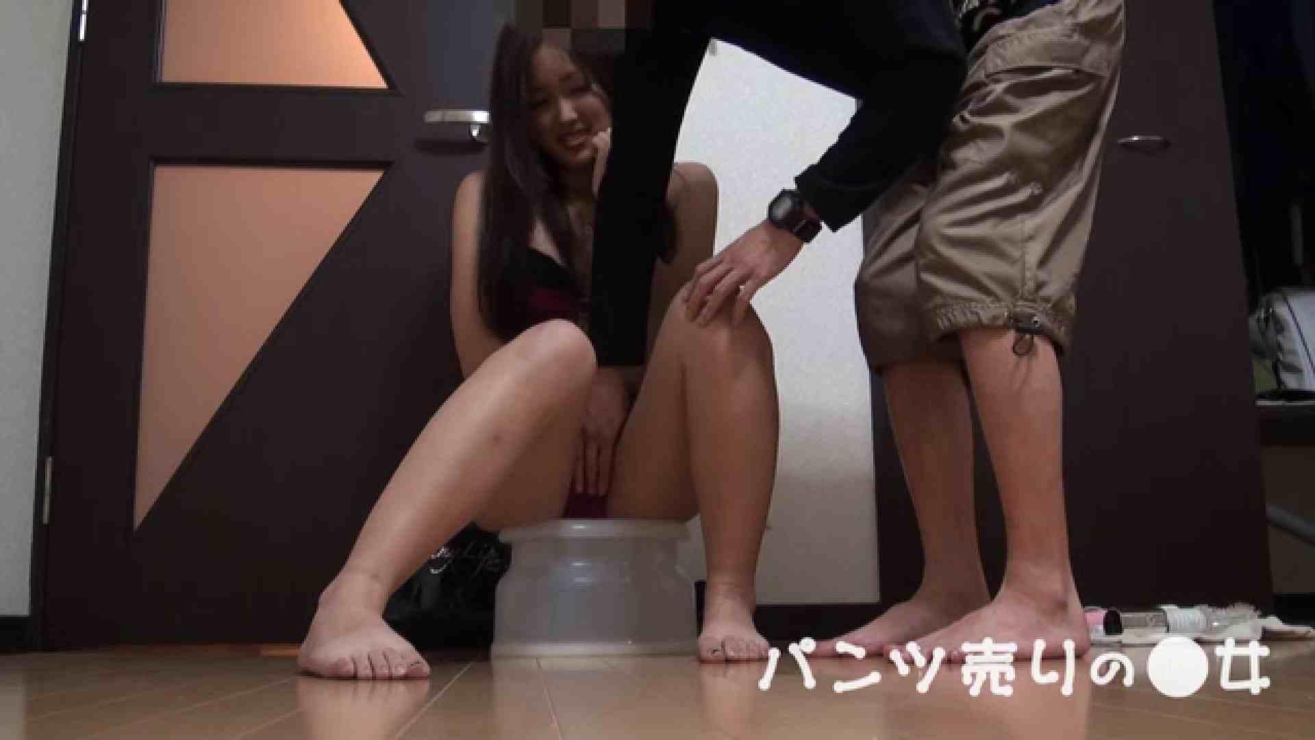 無料アダルト動画:新説 パンツ売りの女の子ayu:大奥