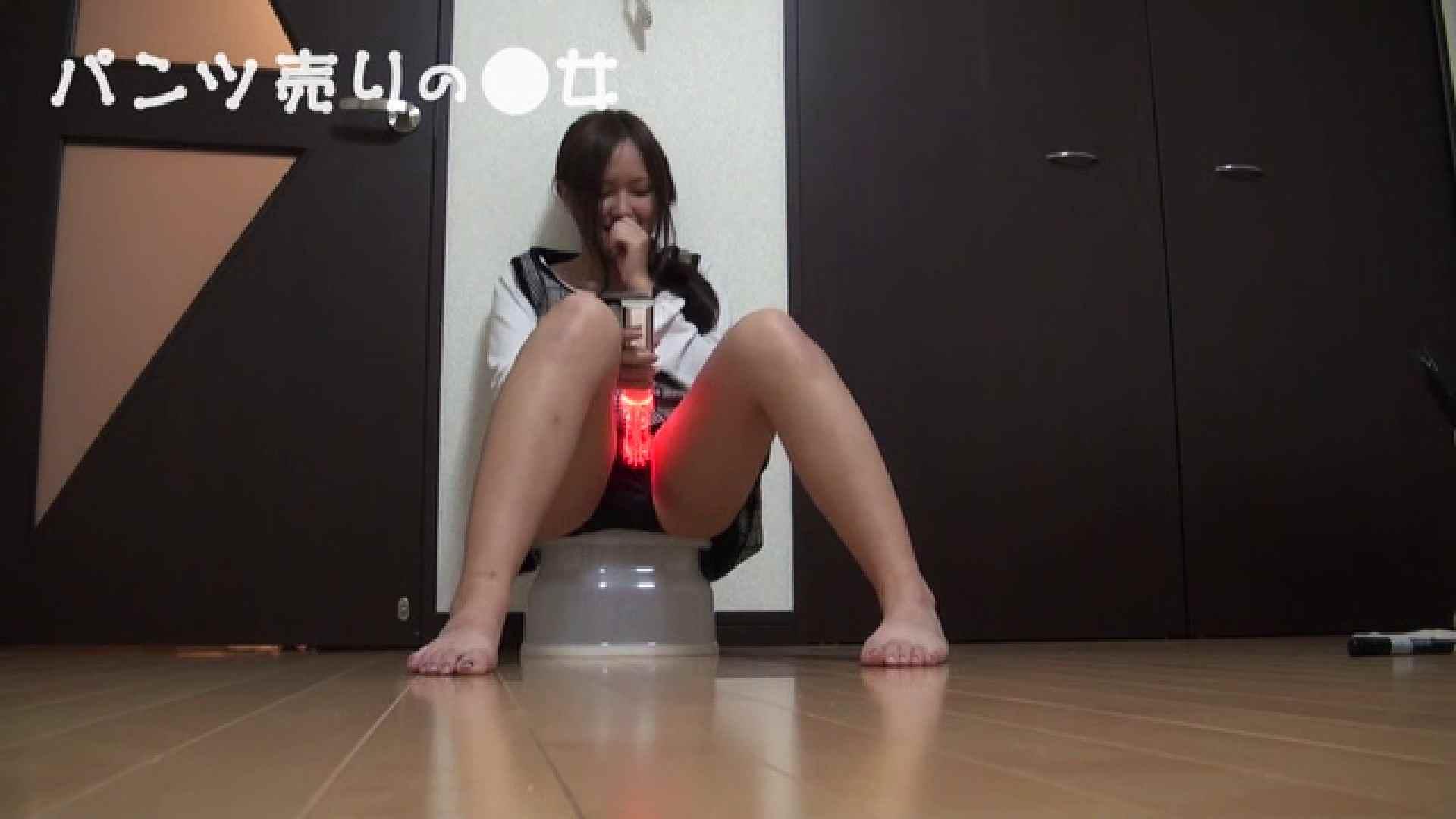 新説 パンツ売りの女の子ayu03 フェラ  103連発 16