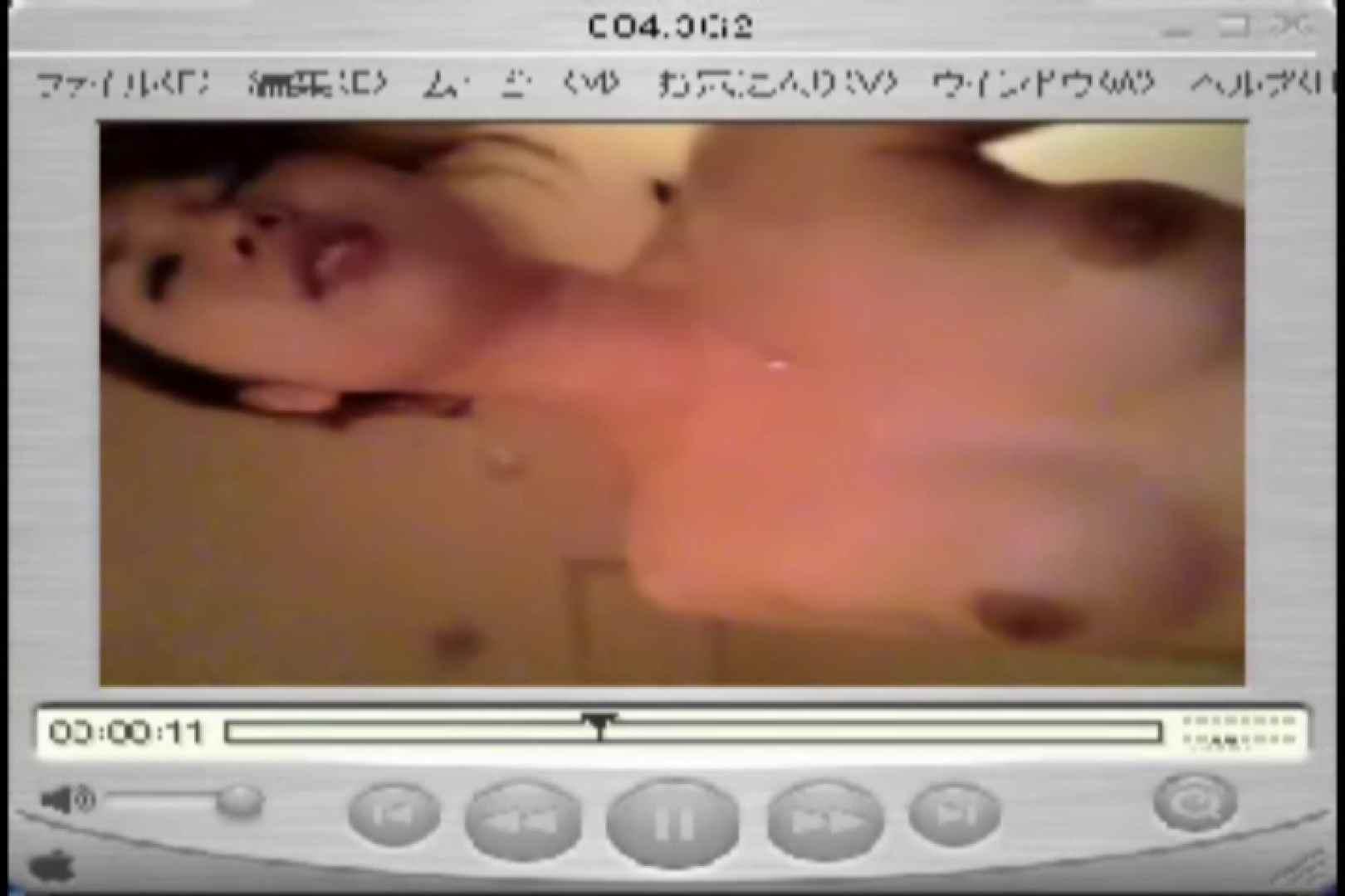 Shigeruのアルバム 無修正マンコ  43連発 25