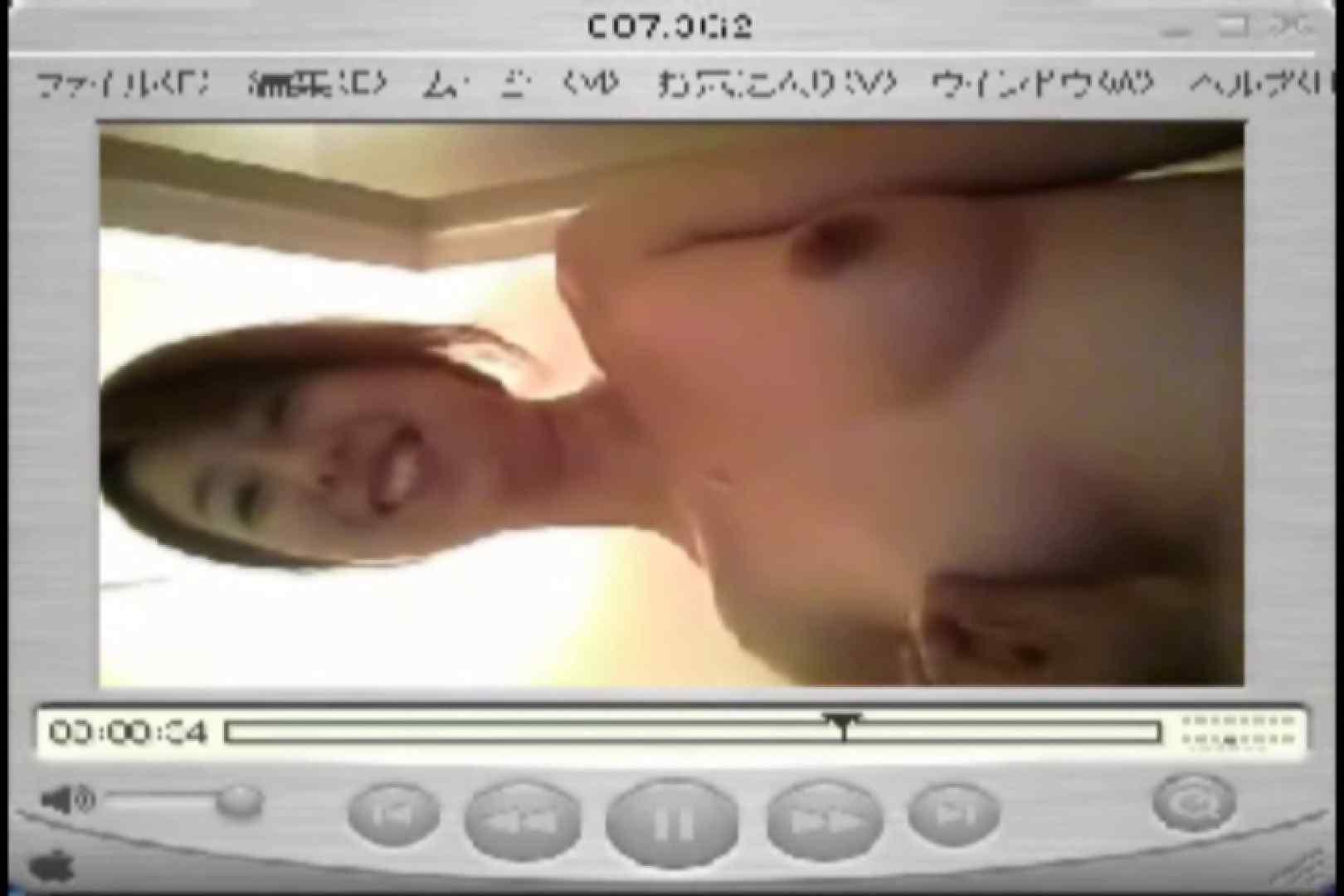 Shigeruのアルバム 無修正マンコ  43連発 30