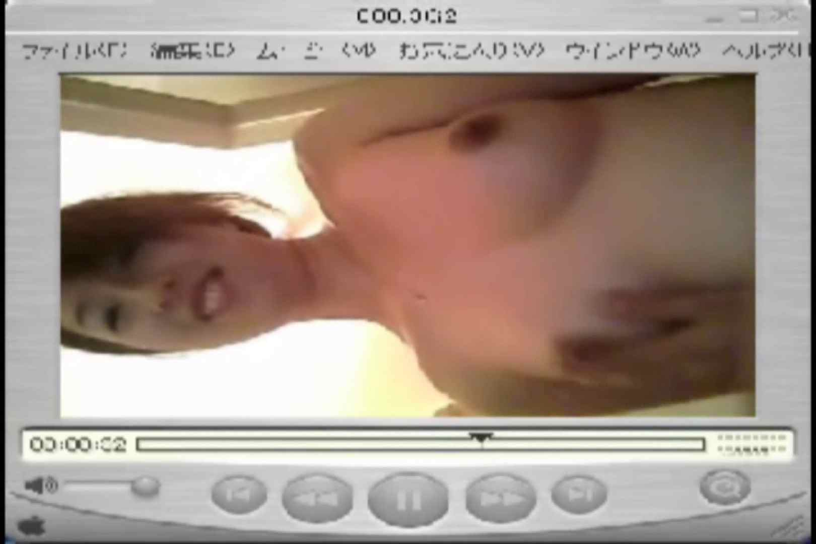 Shigeruのアルバム 無修正マンコ   おまんこ  43連発 31